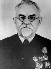 григорий иванович петровский фото